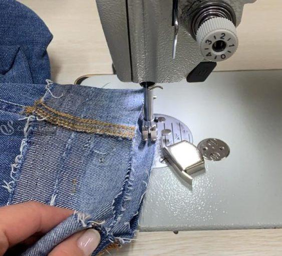 Ремонт джинс в ателье